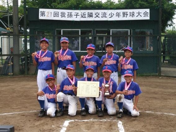 Aチーム、我孫子市近隣大会で3位入賞!